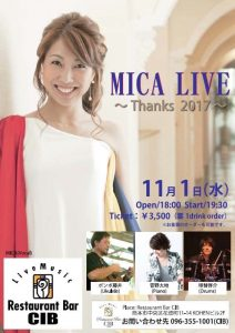 MICA LIVE 〜 Thanks 2017〜 @ Restaurant Bar CIB(レストランバー キーブ)