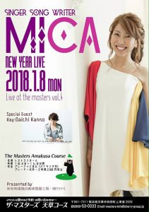 MICA LIVE Live at the masters vol.4 @ ザ・マスターズ天草コース