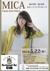 MICA Cover Live Vol.4 @ Restaurant bar CIB