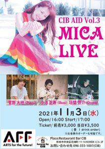 CIB AID Vol.3 MICA LIVE